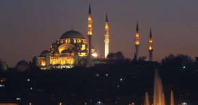 peninsula-suleymaniye-mosque.png
