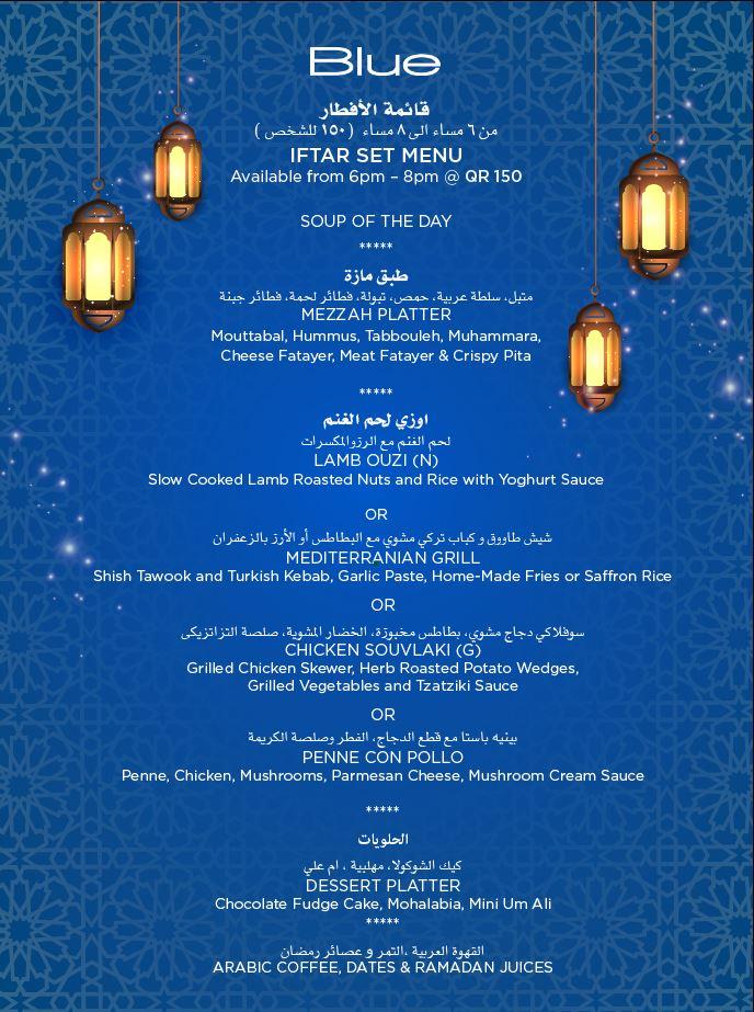 Ramadan Iftar Set Menu at QR 150