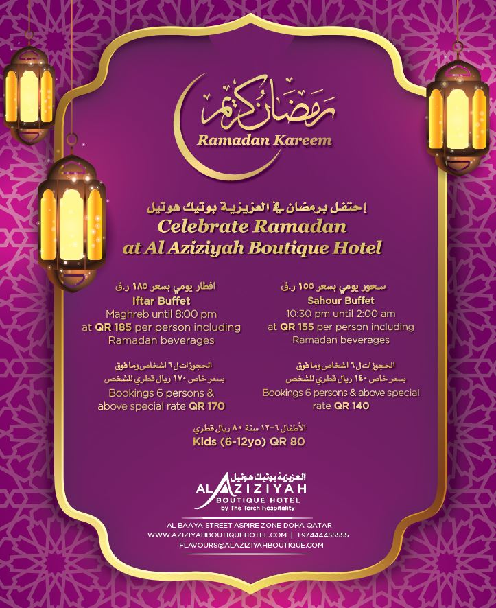 Iftar and Sahour Offer